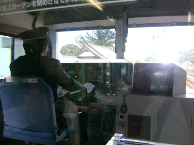 Train to Odawara Castle