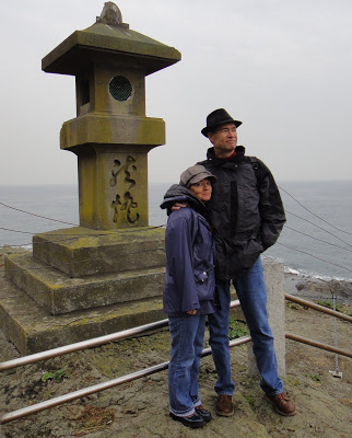 Enoshima in the Rain